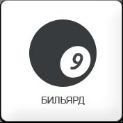 partner_12